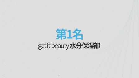 娜薇丝117.39%改善肌肤拔干的水分安瓶