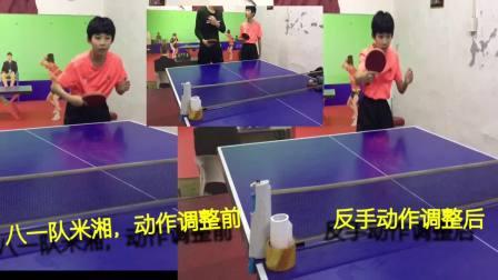 邵磊的学生 乒乓球反手动作矫正
