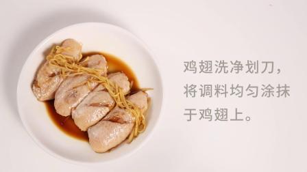 BEABA辅食分享:清蒸鸡翅