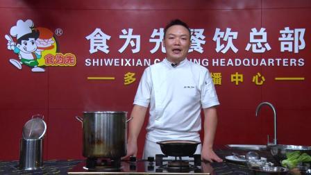 砂锅土豆粉汤底如何熬制?需要注意些什么?