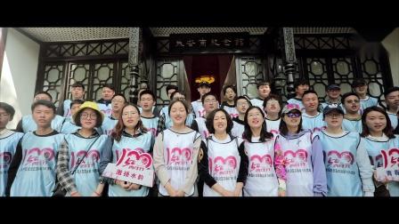 """江阴共青团""""五四""""百年-青春骑遇记"""