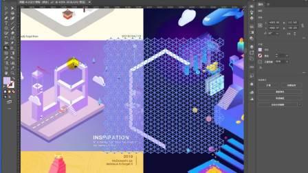 """平面设计"""" 新海报趋势风格与排版 / 配色  技巧"""""""