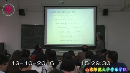 杜晓十教授 前调性 调性 后调性——西方音乐发展的非诗意进程