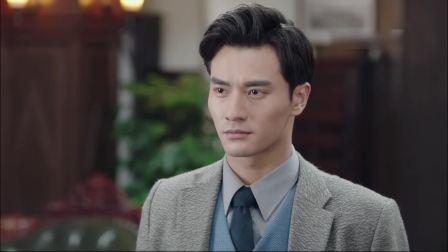 密查 武仲明说蒋宝珍是自己与蒋敬文之间最大的障碍,蒋宝珍伤心流泪