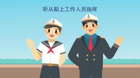 中国游客在泰涉水安全须知