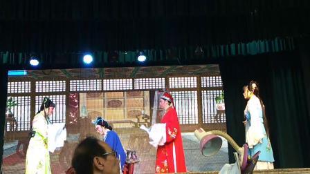 越剧 《王老虎抢亲·露真》徐红仙 饰演 周文宾 浙江芙蓉越剧团