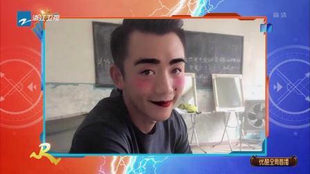李晨郑恺变女装大佬,原来你们是这样的跑男 王牌对王牌 20190419