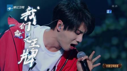 华晨宇熬夜连改五遍主题曲,你是当之无愧的王牌 王牌对王牌 20190419