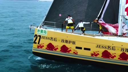 2019年第七届司南杯大帆船赛第三日小视频