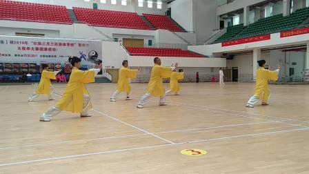 国家竞赛套路二十四式简化太极拳