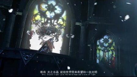 ARPG手游《狂暴之翼》剧情CG