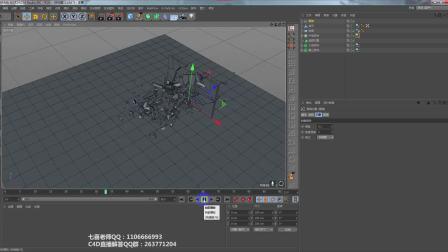 C4D制作碰撞破碎动画TFD烟雾模拟-七喜老师