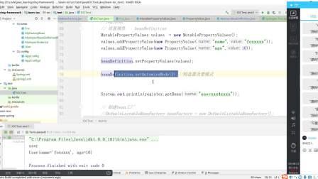 java学习路线--- Spring IoC源码分析