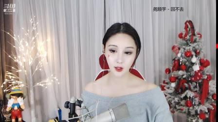 斗鱼女主播同桌小美直播视频2019.4.20