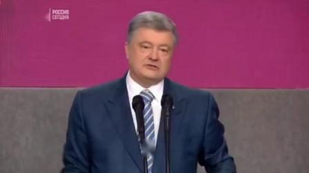 Выступление Порошенко после оглашения предварительных результатов