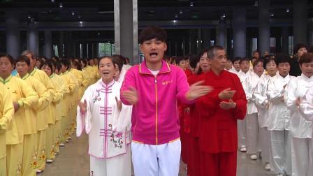 千人手语歌表演《国家》《为人民服务》 表演:常州市健身气功协会.各辖市、区代表队