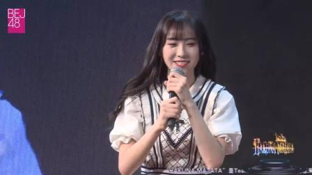 2019-03-10 BEJ48 TeamJ《HAKUNA MATATA》公演全程