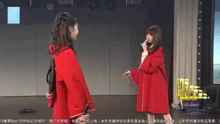 2019-03-15 SNH48 TeamNII《N.E.W》公演全程