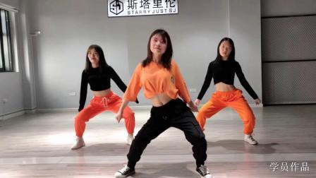 【斯塔里伦舞蹈】-Gimme More舞蹈