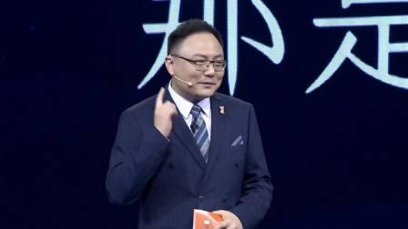 中国人与汉字结缘从楷体开始,得到今楷首度亮相惊艳全场 得到APP2019春季知识发布会 20190423