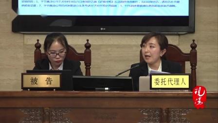 庭审现场:《延禧攻略》引发的巨额赔偿官司