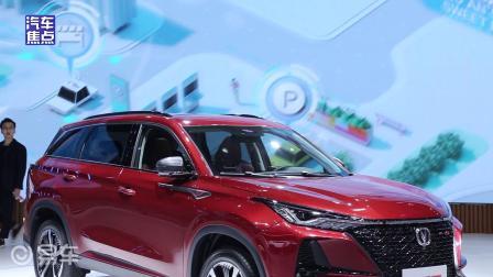 参展车型达22款 长安汽车强势出击2019上海车展