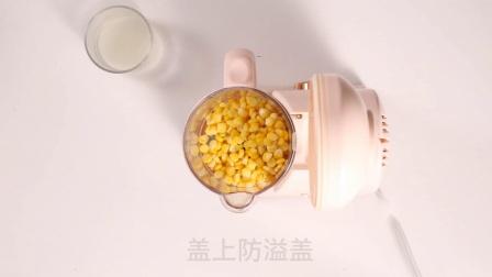 BEABA辅食分享:玉米泥
