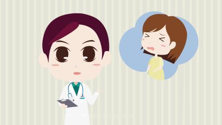 【孕24周】孕期知识、身体变化 、预防早产