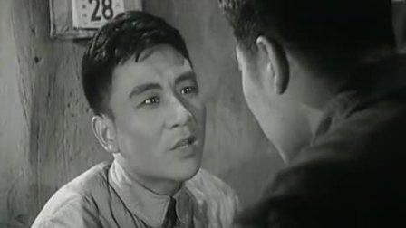 国产经典老电影《洞箫横吹》1956年_标清