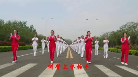 中国新时代第三套有氧健身操精编版