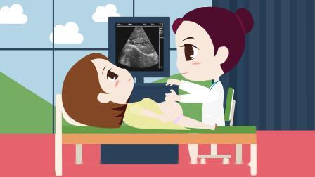 【孕36周】孕期知识、妈妈变化 、注意安全