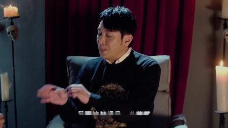 【2019.04.20】梁思浩《奇异集-诡异传说》第3集:泰国降头术