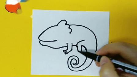十秒学会简笔画【动物篇】变色龙
