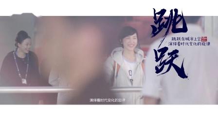 做片网震撼大气中铁四局企业建筑公司宣传片上海稻草人传媒