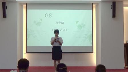 汕头市第六届盲人诗歌朗诵大赛录像