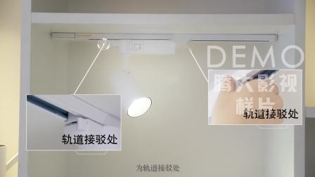 射灯灯具安装过程视频,轨道电器淘宝亚马逊京东主图详情页产品安装视频