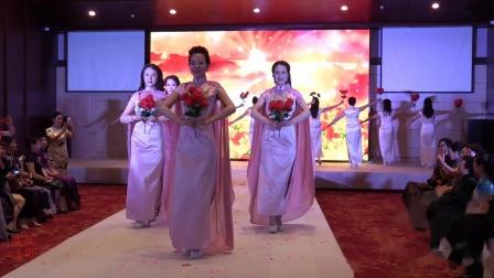 周立贞导师艺术模特全国教师第五期初级班结业典礼《花开中国》