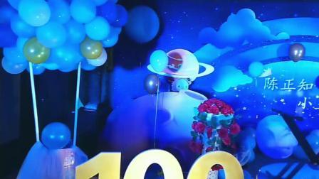 慈溪十周岁生日宴策划气球布置策划