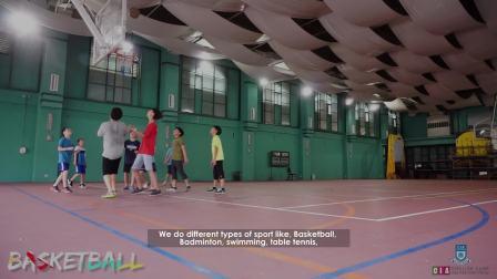 菲律宾CIA英语冬夏令营体育课介绍2019