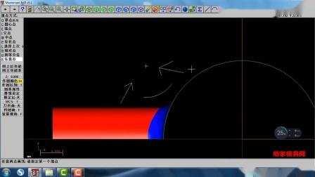 Mastercam9.1自学视频教程-绘图基础和实例