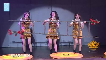 2019-04-25 SNH48 TeamHII《头号新闻》公演全程