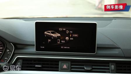 2019款 奧迪A5 Sportback 45 TFSI quattro 運動版