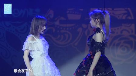 2019-04-28 SNH48 TeamX《Girl X》公演全程