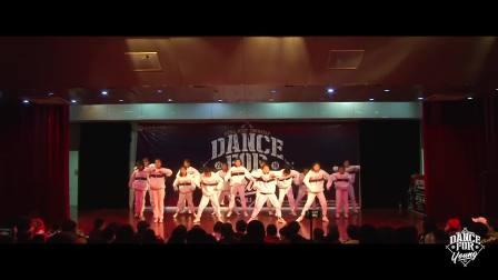 2019 DANCE FOR YOUNG 合肥高校街舞争霸赛VOL.6完整版