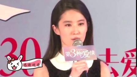 女神刘亦菲素颜与工作人员合影清纯甜美气质佳