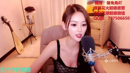 企鹅电竞女主播米丽71直播视频2019.5.2