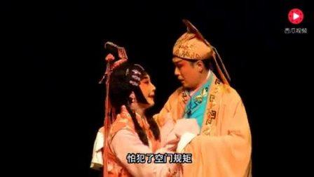 字幕川剧:玉簪记(高腔)重庆市川剧院)