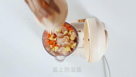 BEABA辅食分享:胡萝卜鸡肉丸
