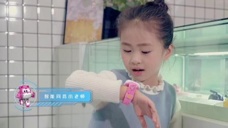 【奥多拉】联想智能4G手表-介绍视频