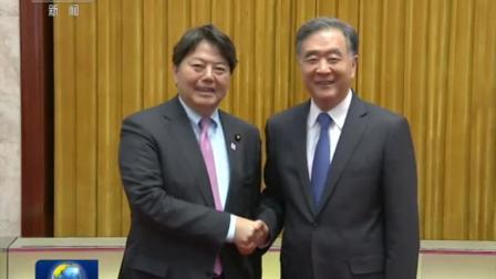 汪洋会见日本日中友好议员联盟代表团